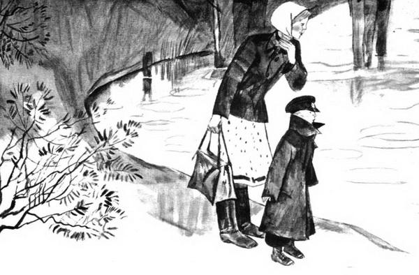 Иллюстрация Владимира Гальдяева
