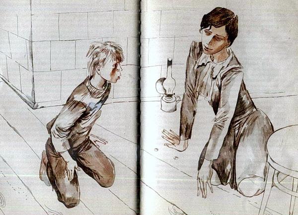 Уроки французского. Иллюстрация В. Гальдяева