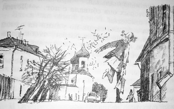 Чучело. Иллюстрация Владимира Гальдяева