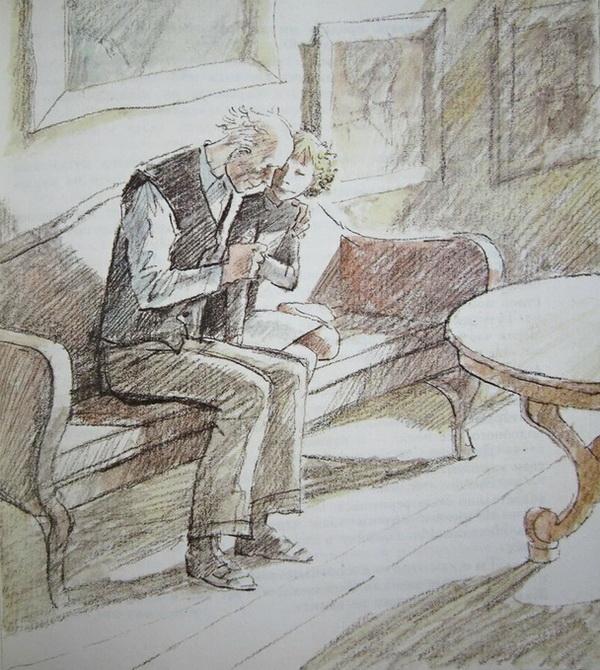 Чучело. Иллюстрация В. Гальдяева к книге В. Железнова