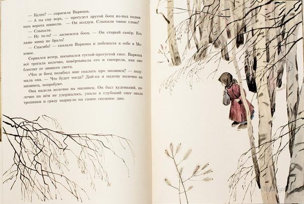 Иллюстрации Владимира Гальдяева