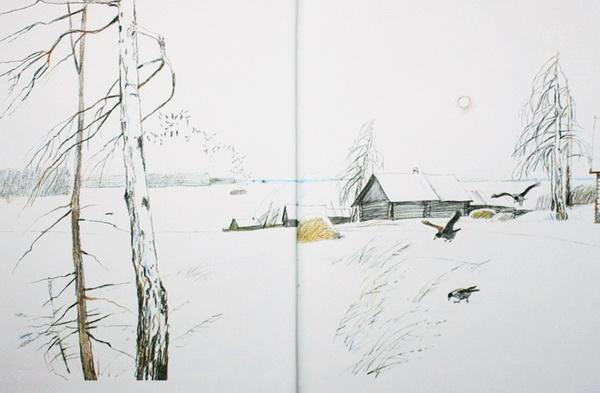 Владимир Гальдяев. Иллюстрации для книг