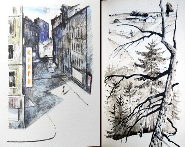 Иллюстрации к книгам художника Владимира Гальдяева