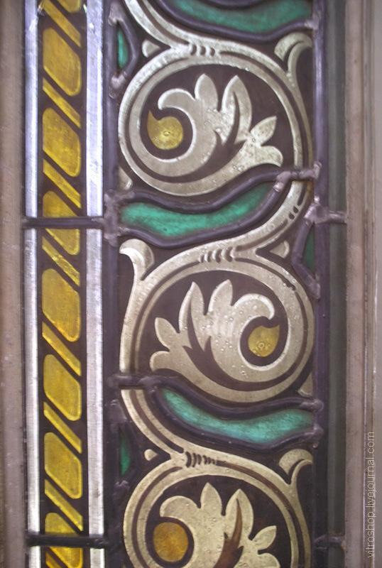 Фрагмент орнаментального бордюра на витраже.