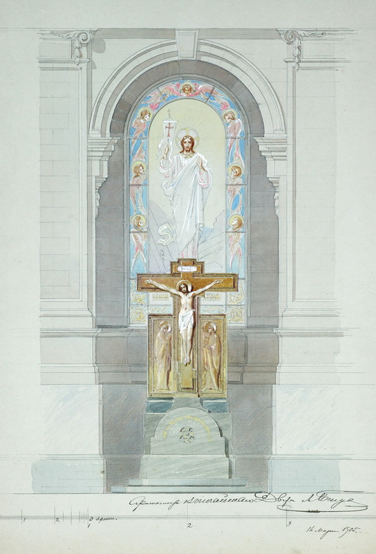 Эскиз Голгофы и витража в Великокняжеской Усыпальнице Петропавловского собора. Не осуществлен.