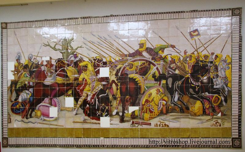 Майоликовое панно с изображением битвы при Иссе из собрания Государственного Эрмитажа
