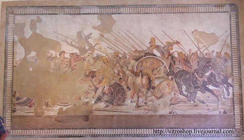 Александрова мозаика. Археологический музей в Неаполе.