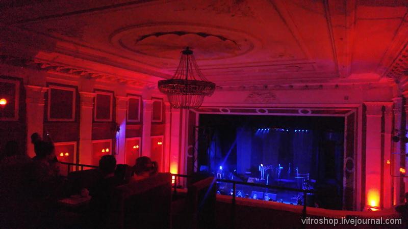 Концерт Yasmine Hamdam в Петербурге, 2017 г.