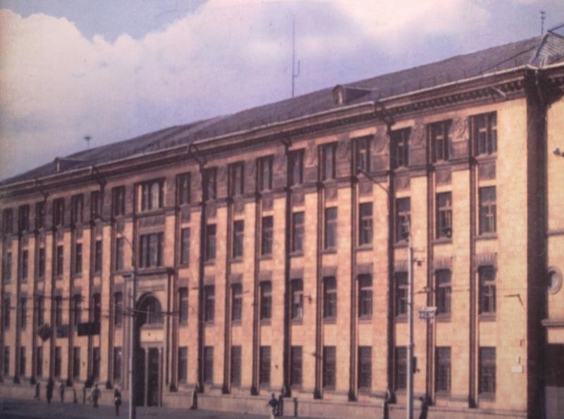 Здание в Минске, где размещались высшие курсы КГБ. Фото: shieldandsword.mozohin.ru