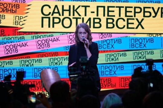 Ксения Собчак на встрече с избирателями. Источник instagram.com/xenia_sobchak