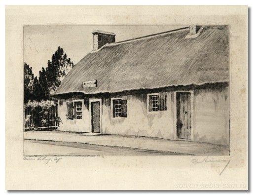 Дом, построенный Вилли Бёрнесом, отцом поэта