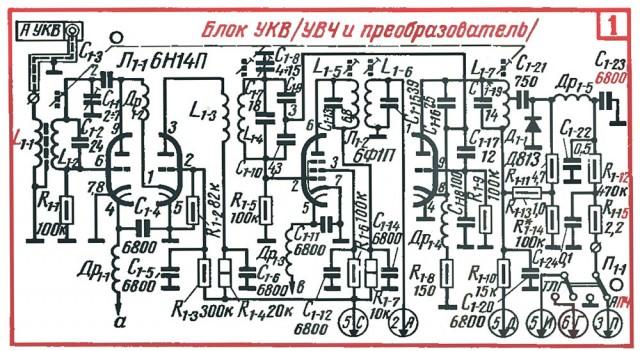 схема радиоприемника симфония
