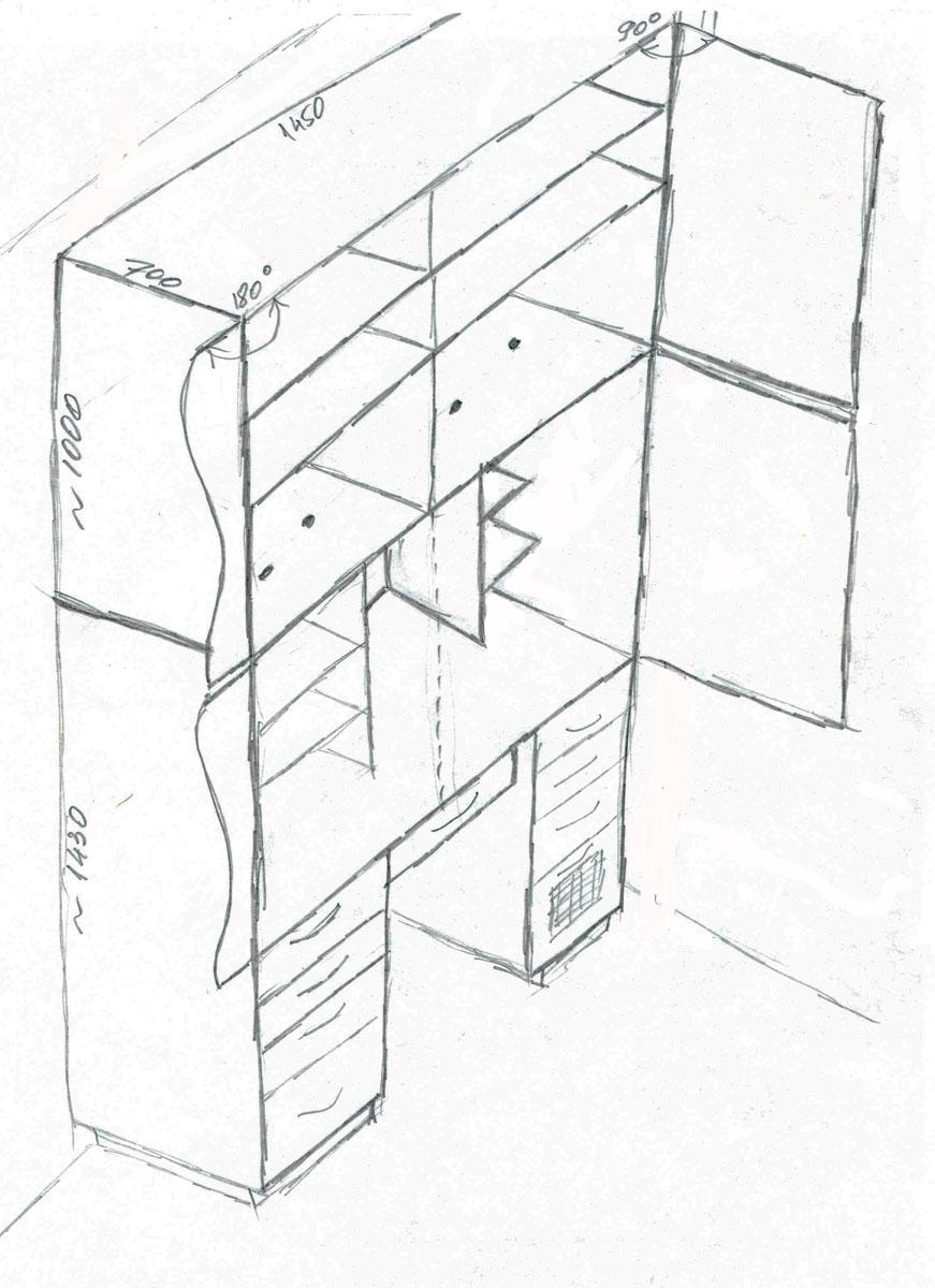 Эскиз шкафа