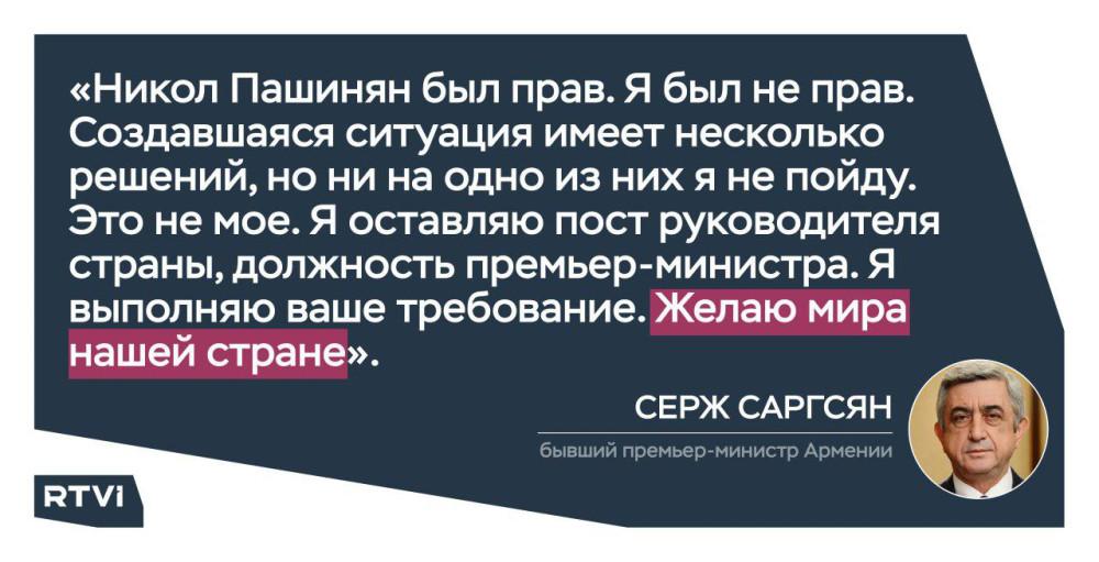 У народа Армении получилось!