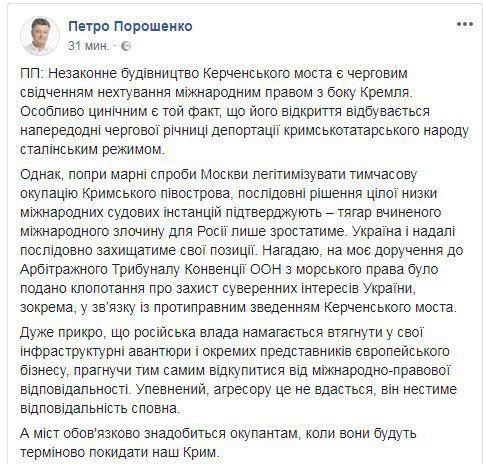 Крымский мост придётся снести или он развалится сам (с)