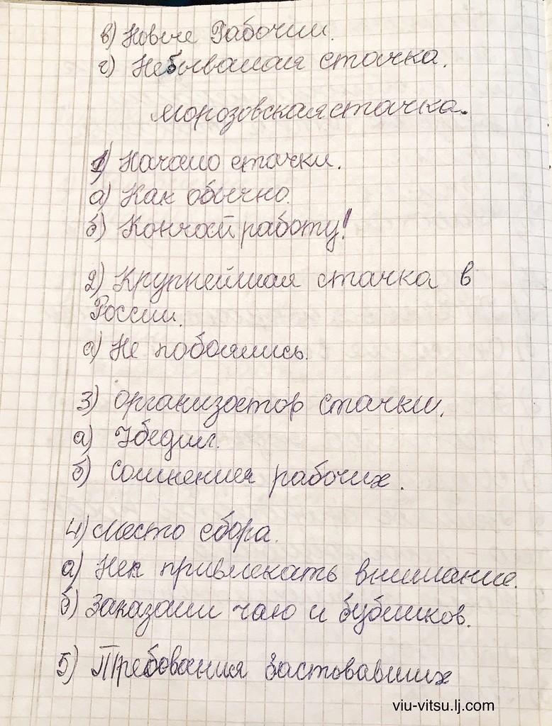 IMG_4069.JPG