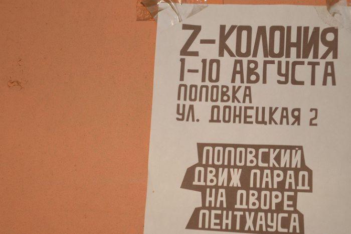 kazantip_11
