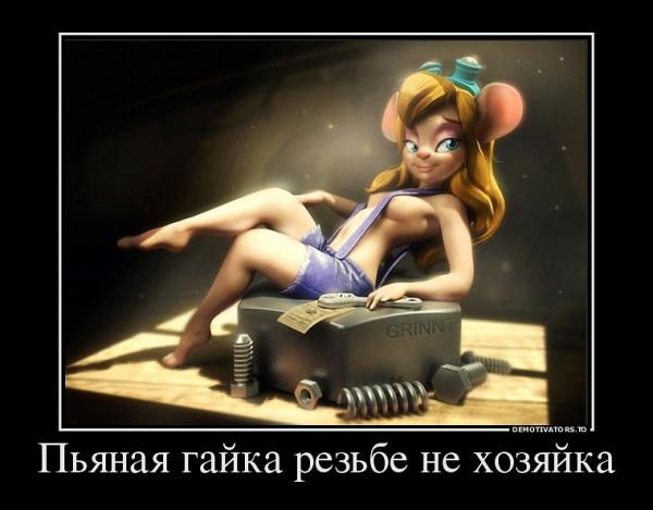 OdsDez_MP88