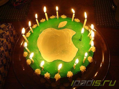 1396371997_apple-birthday