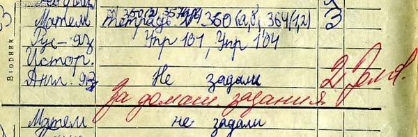 Дневник-двойка-по-английскому-учите-английский-язык-с-Woogi
