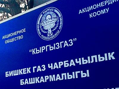 pronedra_7zefyody_ok1_cynllqiw_ok1