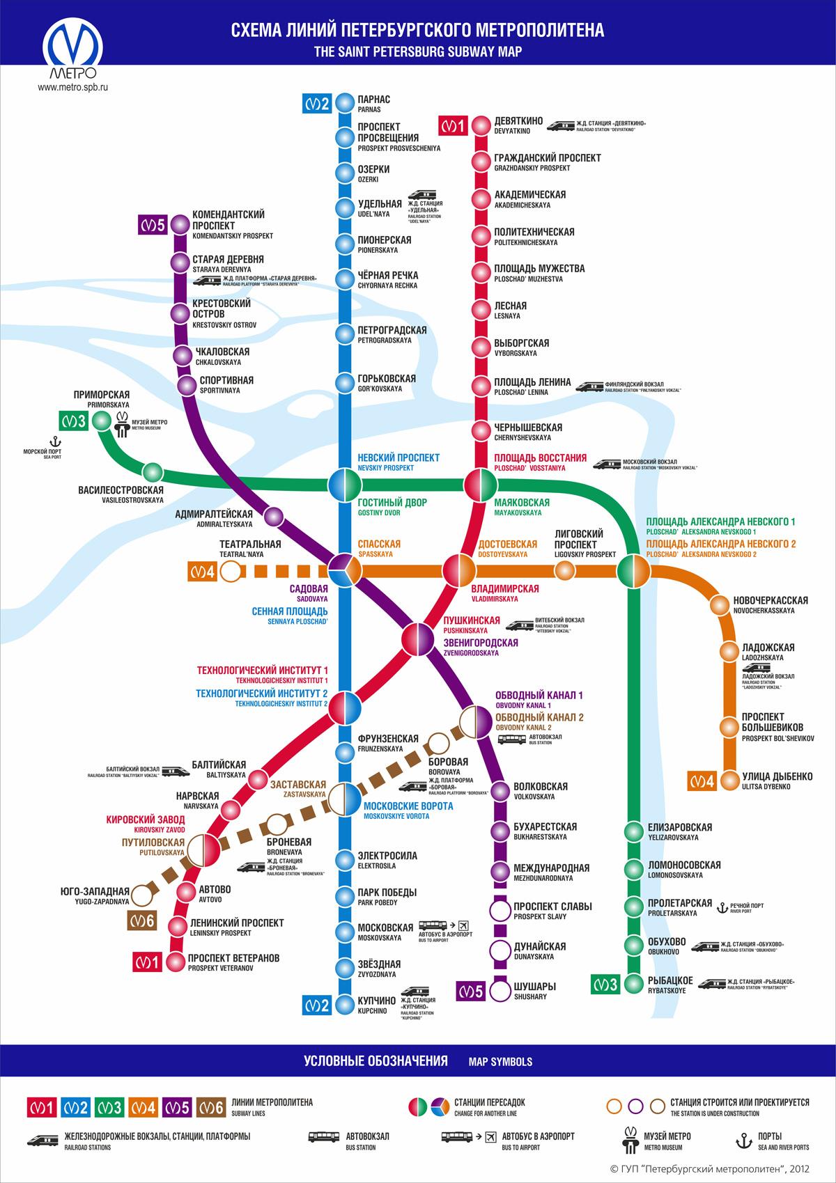 metro_shema_28.12.12c