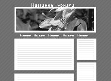 layout (6)