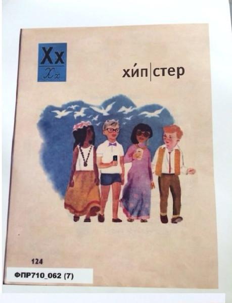 Xix20tZC24s