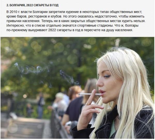 smoke_09