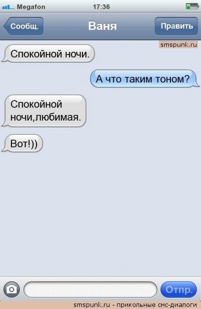 spokoynoy_nochi