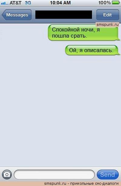 1367184260_smechnie_perepiski_na_bygaga_879-19