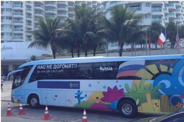 bus_0100