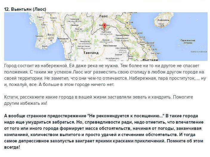 goroda_E