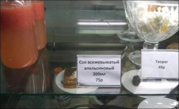 magazinq