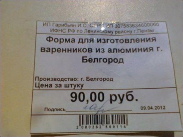 magazinr