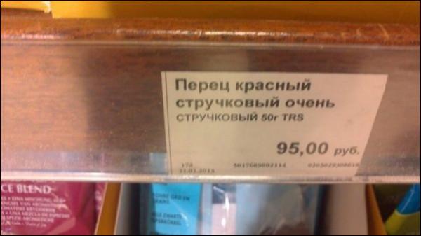 magazinu