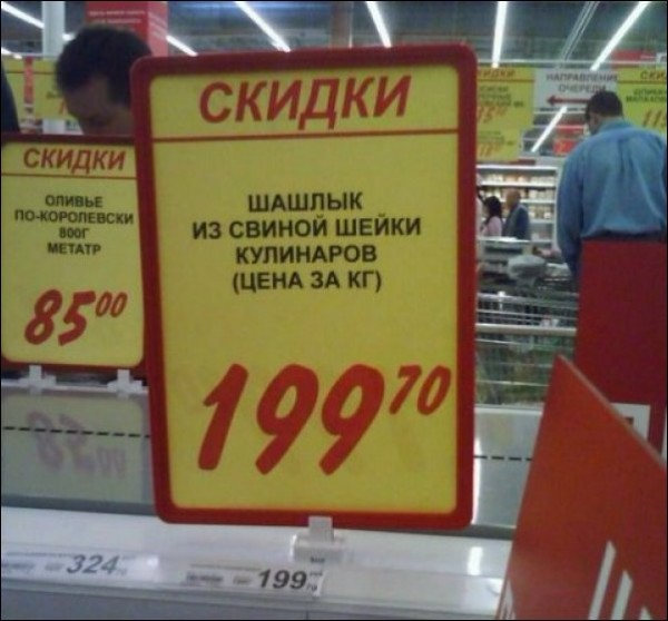 magazio0