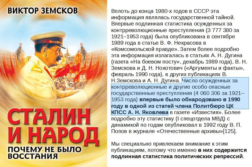 О страданиях российских «левых» или как хорошо было до Балаева!
