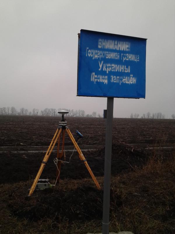 кордон_з_боку_РФ.jpg