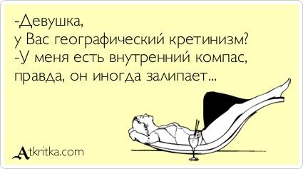 atkritka_1392414416_472