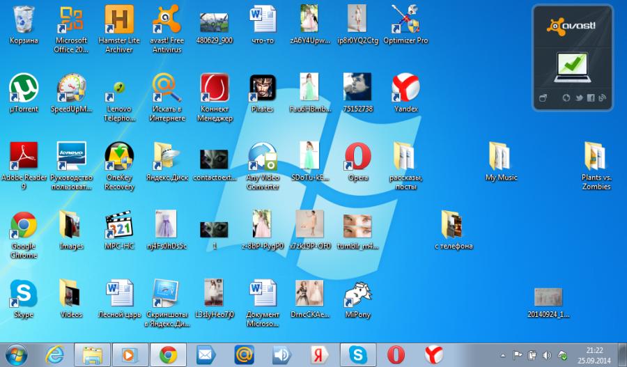 2014-09-25 21-22-43 Скриншот экрана