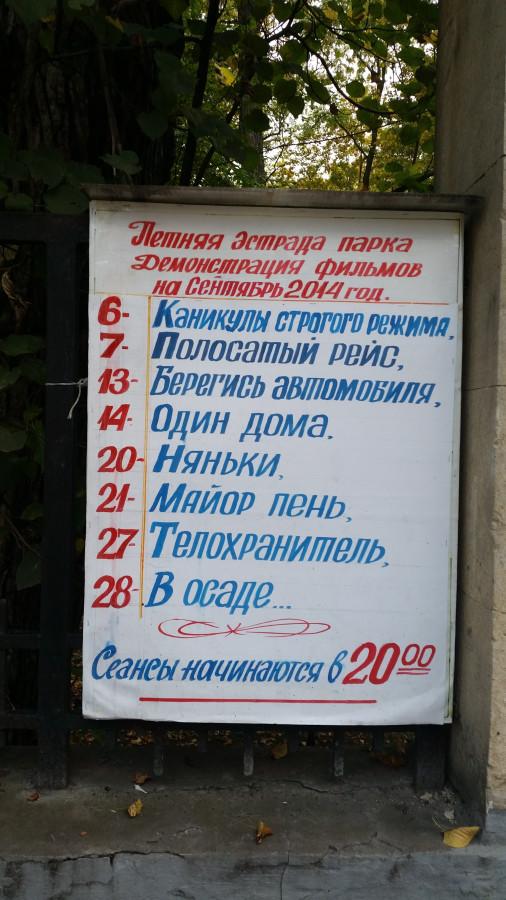 20141005_165928