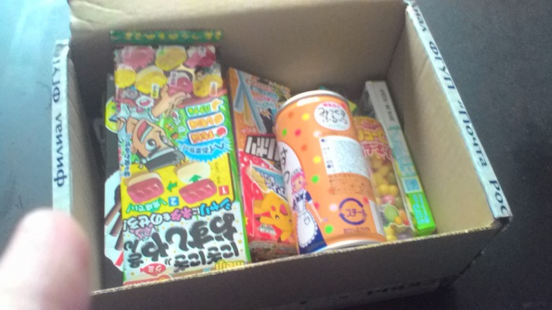 Японские молочные сиси