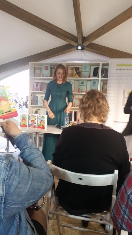 Книжный фестиваль. Как это было.