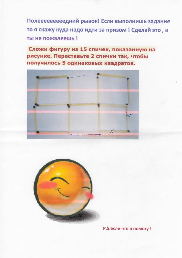 EPSON004