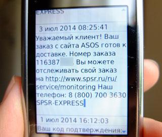 DSCF9489cr
