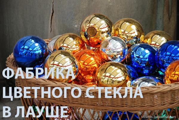 DSC_6999_lsv