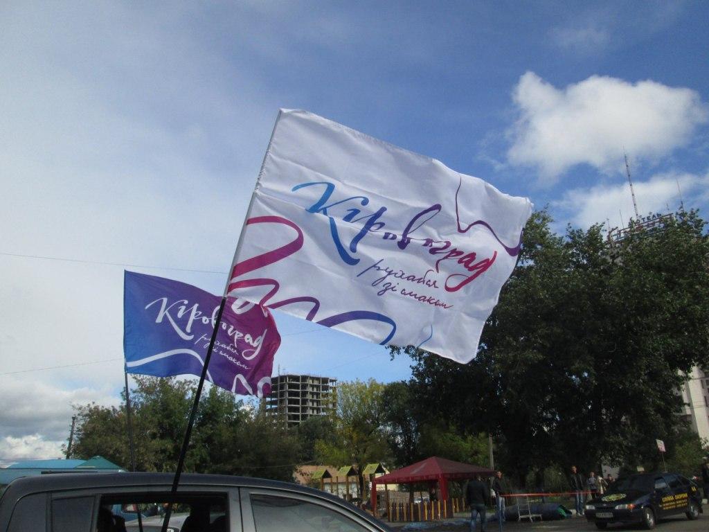Молодежная линия 4 с флагами