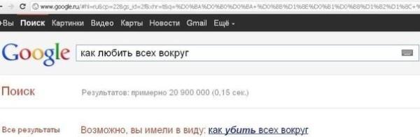 RPNejbkikw0