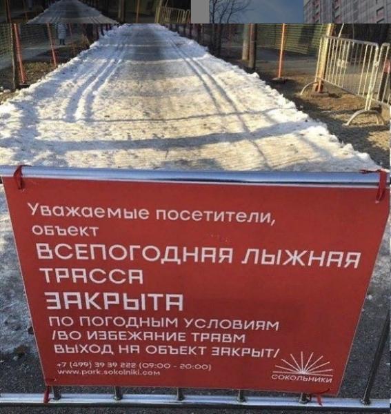 2019-12-24_15-11-38